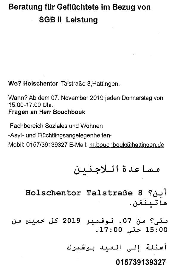 Beratung für Geflüchtete im Bezug von SGB II-Leistung @ Bürgerzentrum Holschentor